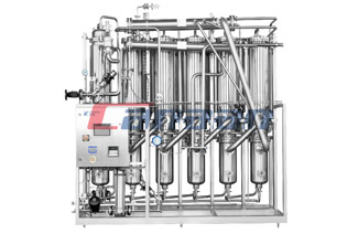 How to Identify the Quality of Membranes in Purified Water Equipment?