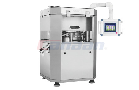 GZPK serise automatic double discharge high speed rotary tablet press