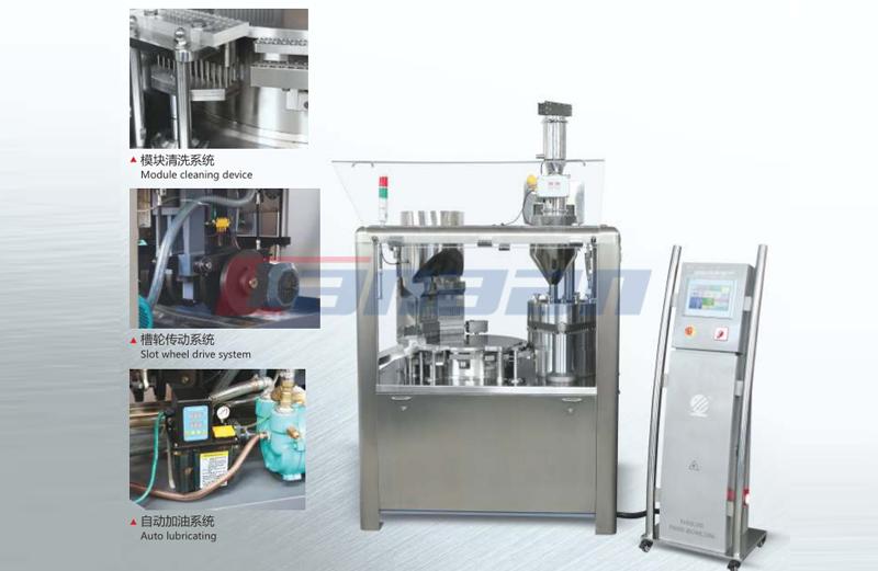NJP-3500c/d Automatic Capsule Filling Machine
