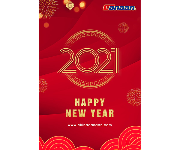 Canaan wishes you Happy New Year !