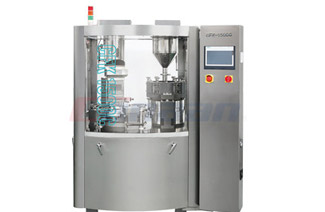 How to Maintain Capsule Filling Machine?