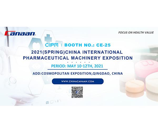 CIPM 2021 (Spring)
