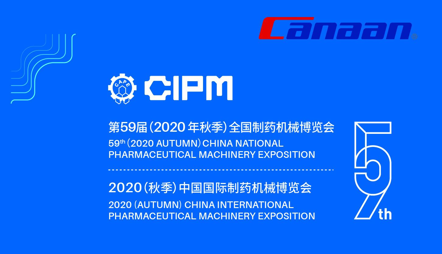 CIPM 2020 (Autumn)