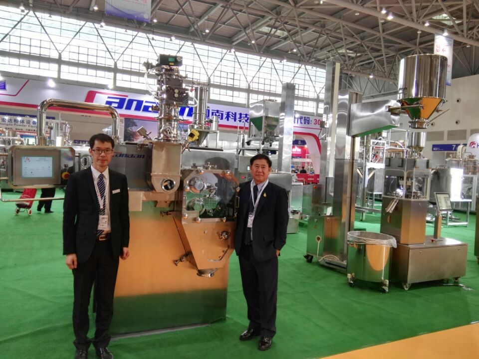 News of exhibiting-Canaan Exhibited at CIPM 2016 in Chongqing China