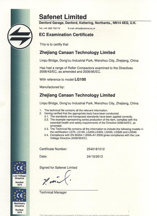 CE Certificate LG100