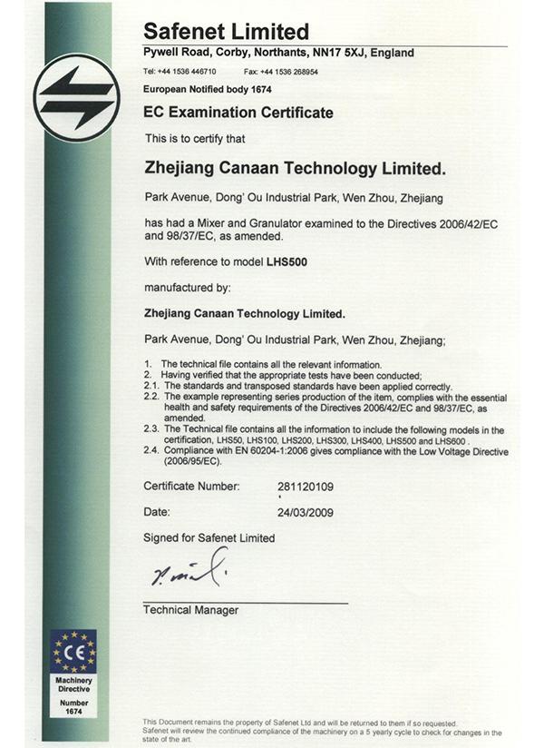 CE Certificate LSH500