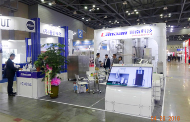Canaan Exhibited at COPHEX 2016 in Seoul, Korea