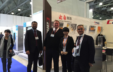 Canaan Exhibited at Pharmtech & Ingredients 2015 in Moscow, Russia