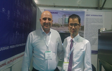 Canaan Exhibited at Maghreb Pharma 2015 in Algiers, Algeria