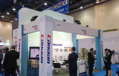 Canaan Exhibited at PHARMACONEX 2016 in Cairo, Egypt