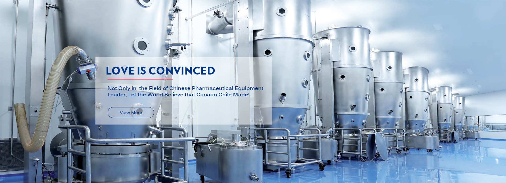 Why We Pharmaceutical Equipment Users Understand GMP?