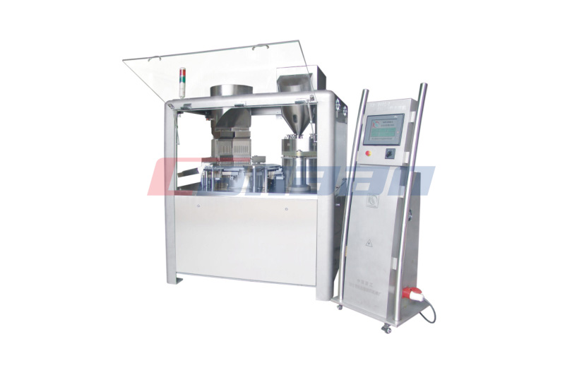 Automatic Capsule Filling Machine Improves The Safety of Products and Machines
