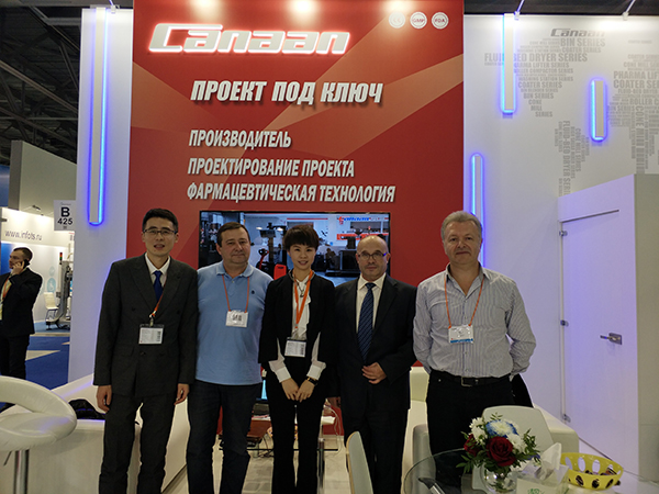 Canaan Appears on Pharmingredients & PharmTech Exhibition in Russia