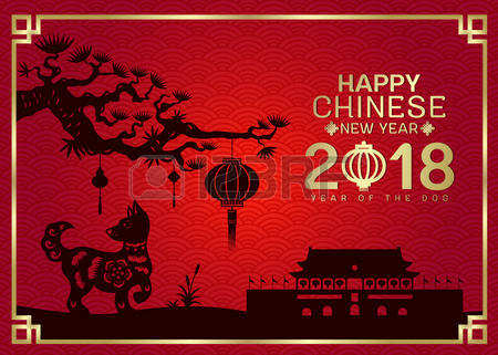 Canaan Wish You Spring Festival