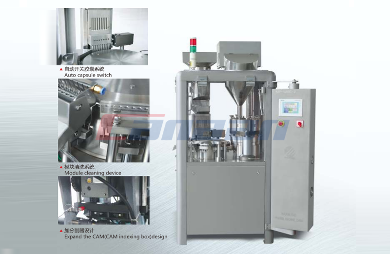 NJP-1200B/C/D AUTOMATIC CAPSULE FILLING MACHINE