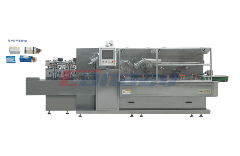 ZH-300/400 HIGH SPEED BOX-PACKING MACHINE