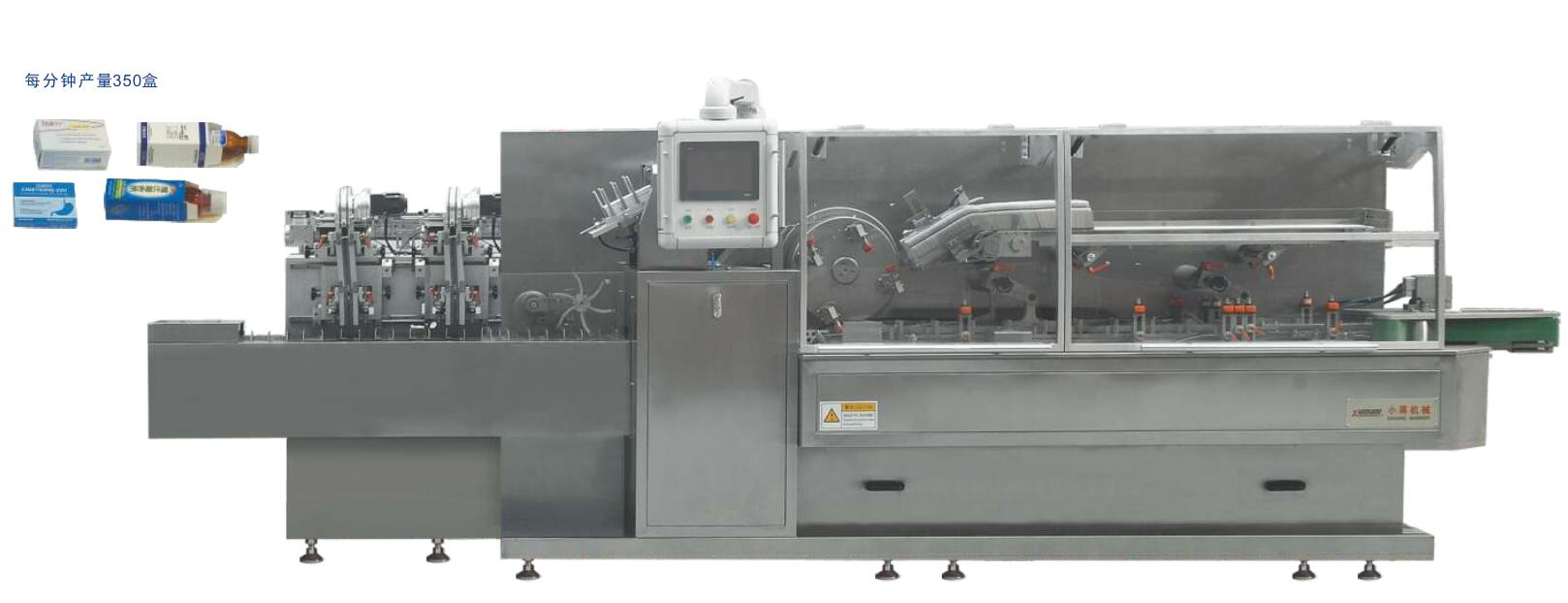 High speed box-packing machine(ZH-300,ZH400)