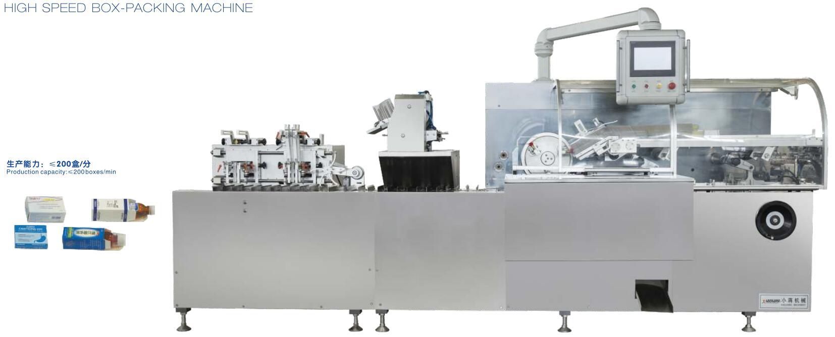 High speed box-packing machine