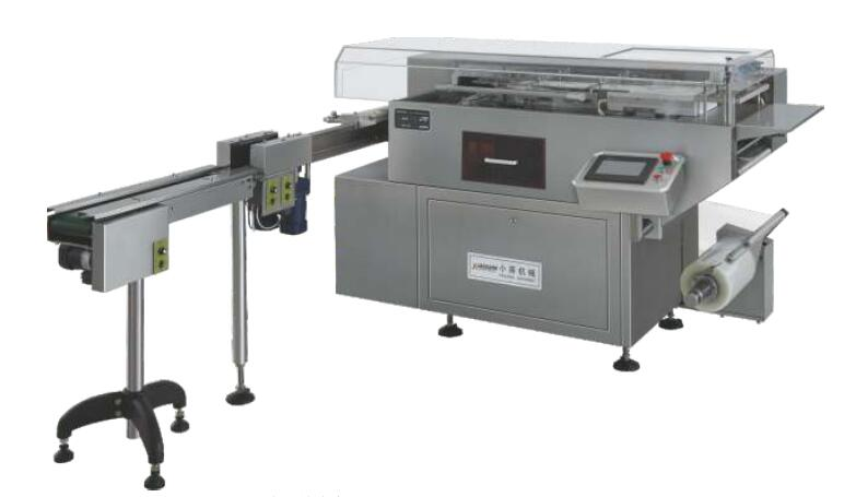 Automatic three dimensional transparent film wrapping machine