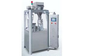 NJP-400 Automatic capsule filling machine