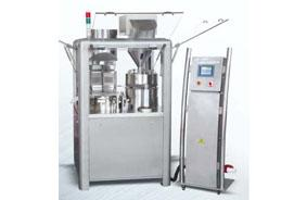 NJP-2300 Automatic capsule filling machine