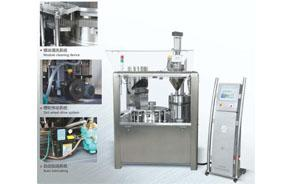 NJP-3500 Automatic capsule filling machine