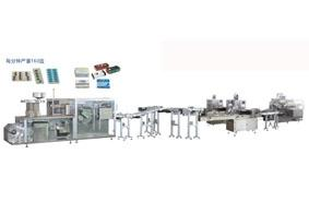 Roller plate AL-plastic double pillow cartoning production line