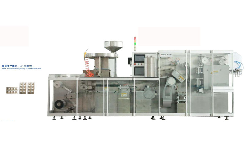 Roller plate high-speed AL-plastic(AL) Packing machine