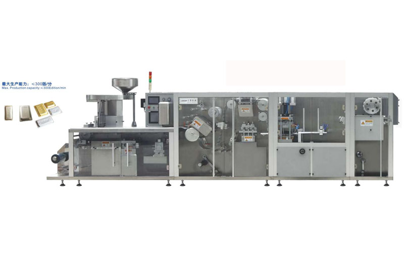 Roller plate lmproved AL-plastic-AL packing machine