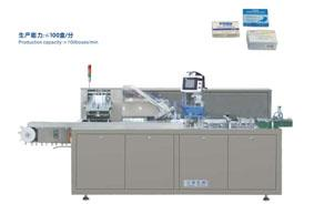 HORIZONTAL BOX-PACKING MACHINE