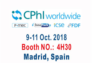 Canaan Attend CPhl Worldwide 2018 On 9th-11th Oct