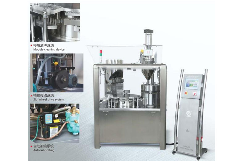 Understand How Automatic Capsule Filling Machine Works