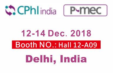 Canaan Technology Attend CPhl india Exhibition