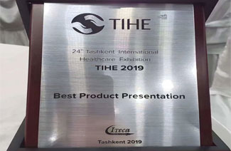 CANAAN Participated In The 24TH TIHE Exhibition In Tashkent, Uzbekistan