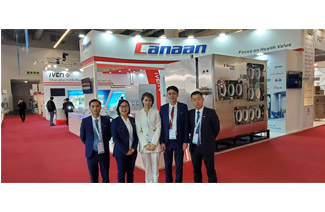 Canaan participates in CPHI exhibition in Germany