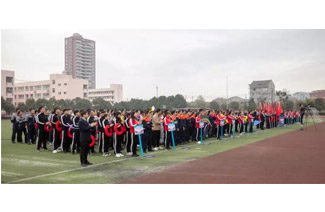 Canaan Technology Hosts the Second Staff Sports Competition