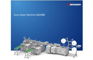 We have Auto Mask Machine KZJ120 for sale.