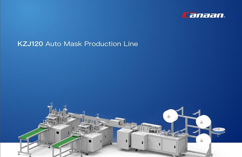 KZJ120 Auto Mask Production Line