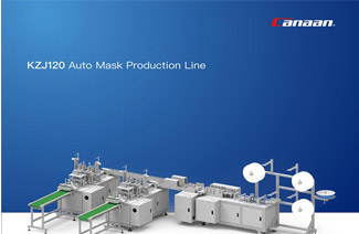 Do you know about Mask Production Line?