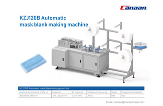How should the Automatic Mask Production Line be Maintained and Inspected?