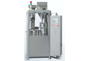 How to Clean Automatic Capsule Filling Machine?